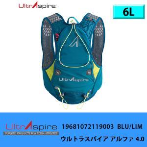 ウルトラスパイア ULTRASPIRE  ウルトラスパイア アルファ 4.0 ブルー/ライム   トレランバッグ  バックパック トレイルランニング 正規品 alajin