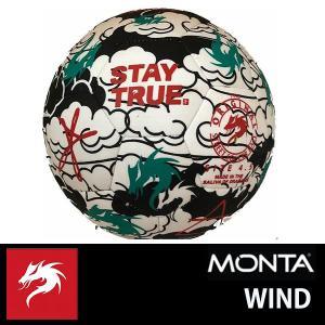 MONTA モンタ フリースタイルフットボール ウインド 専用 4.5号球 正規品 モンタ フリースタイルフットボール  ウインド 2020-FWI Freestyle WIND alajin