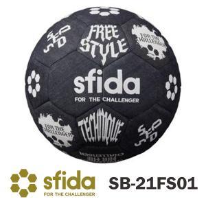 sfida スフィーダ フリースタイルボール FREESTYLE  4.5号球 デニム SB-21FS01  正規品 alajin