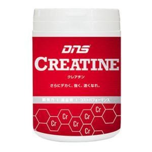 DNS CREATINE クレアチン  サプリメント プロテイン 正規品