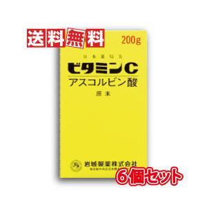 岩城製薬 イワキ ビタミンC アスコルビン酸 原末 200g 6個セット【第3類医薬品】