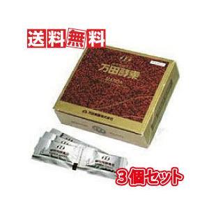 万田発酵 万田酵素 分包タイプ 150g 2.5g×60包 3個セット ペーストタイプ...