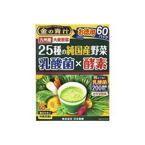 日本薬健 金の青汁25種の純国産野菜 乳酸菌×酵素 3.5g×60包 お得なセットがございます