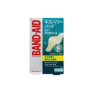 バンドエイド キズパワーパッド 普通 10枚の関連商品2