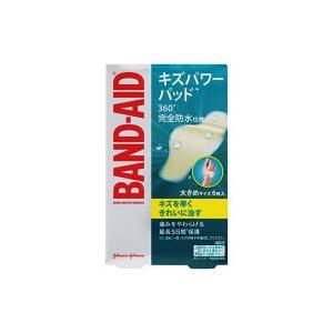 バンドエイド キズパワーパッド 大きめサイズ 6枚の関連商品1