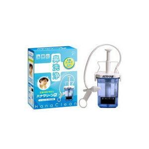 TBK ハナクリーンα スタンダードタイプ鼻洗浄器1台(専用洗浄剤サーレ付き)
