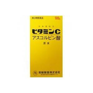 【第3類医薬品】岩城製薬 イワキ ビタミンC アスコルビン酸 原末 500g (23210)