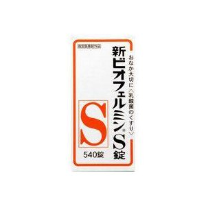 【医薬部外品】新ビオフェルミンS錠 540錠 (5003)
