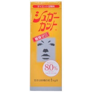 浅田飴 シュガーカットS 500g【ダイエット...の関連商品5