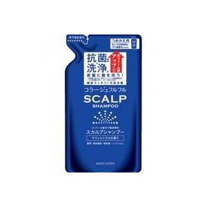 持田製薬 コラージュ フルフル スカルプシャンプー マリンシトラスの香り 260ml 詰替え用(医薬...