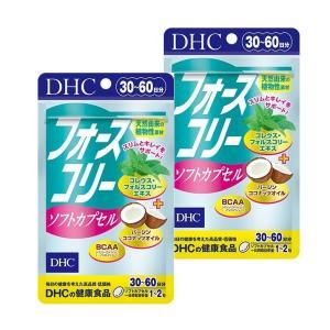 DHC フォースコリー ソフトカプセル 30日分 4511413623169  (メール便発送で送料...