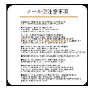 【メール便発送で送料無料】DHC マルチビタミン 徳用90日分|alba-japan|02