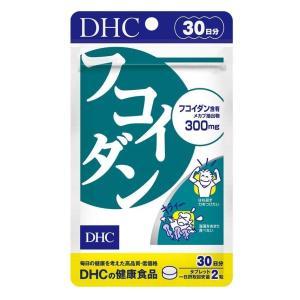【メール便発送で送料無料】 DHC フコダイン 30日 4511413603697 alba-japan