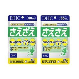 【メール便発送で送料無料】【2個セット】DHC さえざえ 30日分 4511413609170 alba-japan