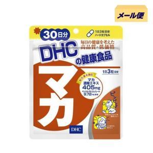 【メール便発送で送料無料】DHC マカ 30日分 45114...