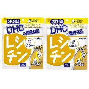 【メール便発送で送料無料】 【2個セット】DHC レシチン 30日分 alba-japan