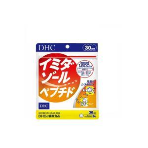 【メール便発送で送料無料】 DHC イミダゾールペプチド 30日分 alba-japan