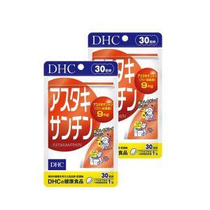 【メール便発送で送料無料】 【2個セット】DHC アスタキサンチン 30日分 4511413620908 alba-japan