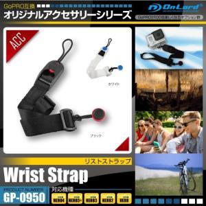 GoPro ゴープロ アクセサリー 『リストストラップ』 (GP-0950) オンロード (ゆうパケ...