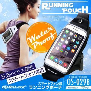 防水ポーチ 防水ケース スマホ iPhone7 Plus Xperia Galaxy 5.5インチ ...