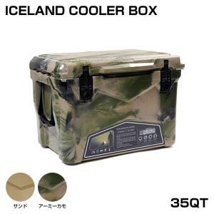 アイスランド クーラーボックス 35QT 小型 ICELAND COOLER BOX 保冷力 最長 ...