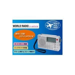 ELPA ワールドラジオ ER-C57WRの関連商品10