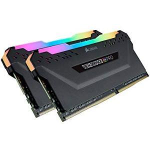 CORSAIR DDR4-2933MHz デスクトップPC用 メモリモジュール VENGEANCE RGB PRO シリーズ 16GB  8GB×2枚