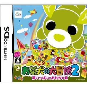 お茶犬の大冒険2 〜夢いっぱいのおもちゃ箱〜 エム・ティー・オー (分類:ニンテンドーDS ソフト)|albadirect