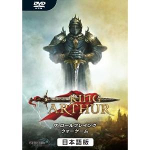 キング・アーサー ザ ロールプレイング ウォーゲーム 日本語版 ズー (分類:PCゲーム ソフト)