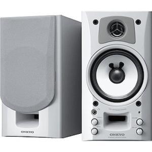 ONKYO GX-70HD2(W) WAVIO パワードスピーカーシステム ハイレゾ音源対応 ホワイト ホワイト[送料無料] albadirect
