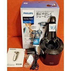 フィリップス メンズシェーバーPHILIPS 7000シリーズ ウェット&ドライ S7311/26[送料無料]