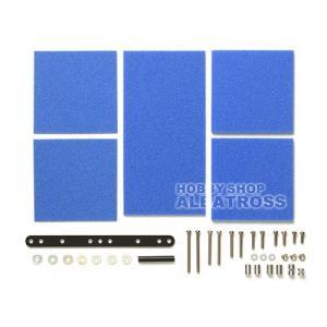 ミニ四駆グレードアップパーツシリーズ ブレーキスポンジセット(マイルド 1/2/3mm ブルー)[I...