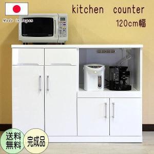 120センチ幅キッチンカウンター エナメル仕上げ