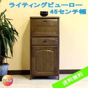 ライティングデスク 机 45幅 木製 の写真