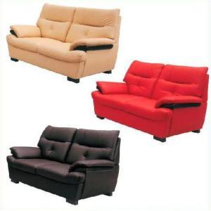 2Pソファー 二人掛けソファー ソフトPVC 背もたれ脱着式 3色対応