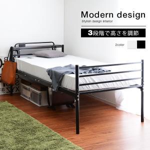 ■商品名 高さ調節ベッド ドミニク ■商品仕様 フレーム:スチールパイプ  宮棚:MDF化粧繊維板 ...