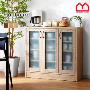食器棚 幅90cm ロータイプ 収納 レンジ台 おしゃれ 安いの画像