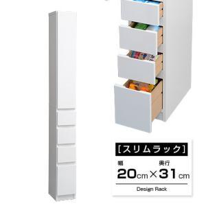 隙間収納 すき間収納 キッチン収納 幅20 安い|alberoshop