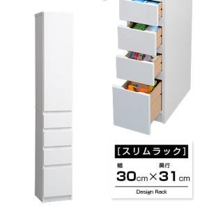 隙間収納 すき間収納 キッチン収納 幅30 安い|alberoshop