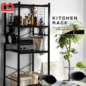 ゴミ箱 上 ラック レンジ台 冷蔵庫 収納棚 キッチン|alberoshop