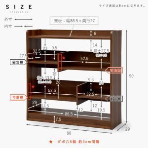 本棚 書棚 幅90 マガジンラック オープンラック ラック 収納|alberoshop|20