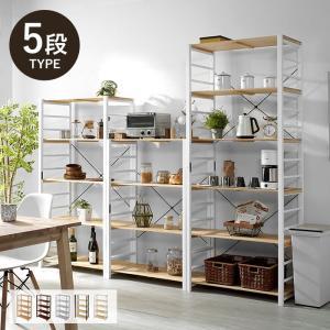 本棚 食器棚 書棚 5段 オープンラック ラック 収納 棚 北欧の写真