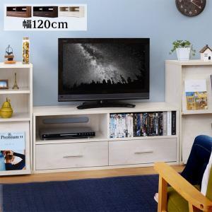 テレビ台 おしゃれ テレビボード TVボード ローボード 収納|alberoshop