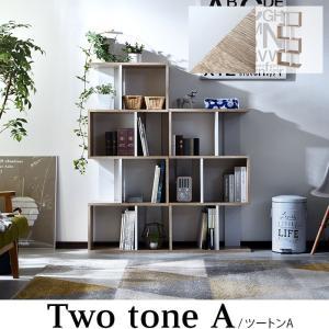 本棚 書棚 ディスプレイラック 4段 オープンラック|alberoshop|04