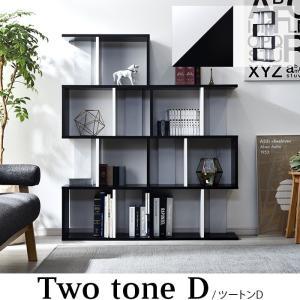 本棚 書棚 ディスプレイラック 4段 オープンラック|alberoshop|07