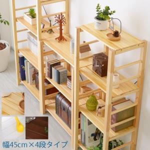 本棚 食器棚 書棚 薄型 4段 幅45cm オープンラック ラック|alberoshop