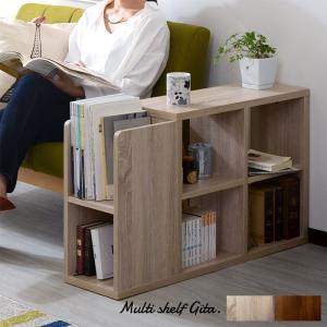 サイドテーブル ベッド ソファ おしゃれ 北欧 ナイト 安い|alberoshop