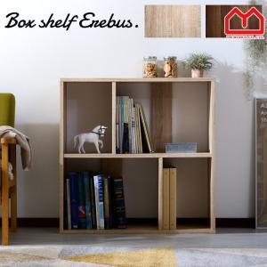 本棚 書棚 食器棚 マガジンラック オープンラック ラック 収納|alberoshop