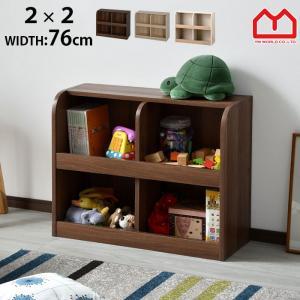 おもちゃ箱 おもちゃ収納 本棚 絵本棚 ラック おしゃれ 大容量|alberoshop