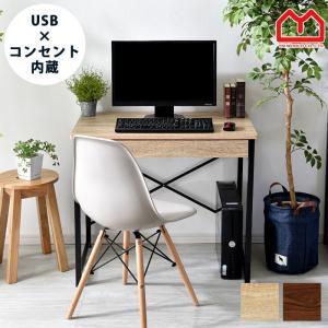 パソコンデスク ワーク 幅85 机 pc デスク 学習 学習机|alberoshop